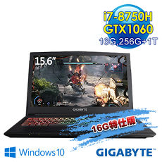 GIGABYTE Sabre15WV8-2K7875H16GE2H1W10R 15.6吋(16G特仕版) 電競筆電 (i7-8750H/16G/GTX1060/256G/1T/WIN10)