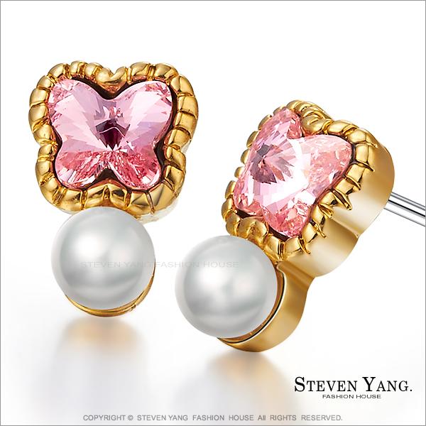STEVEN YANG【KG600】正白K飾「蝴蝶水晶珍珠」耳針式耳環 採用施華洛世奇水晶 抗過敏*一對價格*(藍水晶)