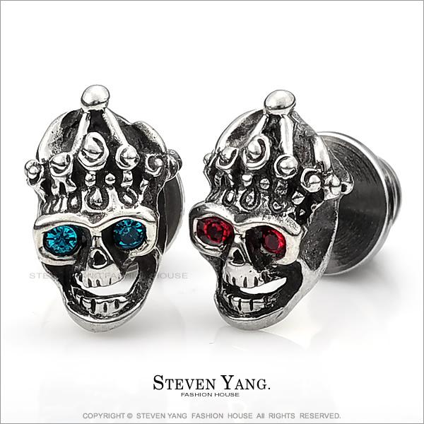 STEVEN YANG【KG3014】西德鋼飾「至尊骷髏」栓扣式耳環 個性款  兩面皆可戴 *單邊單個價格*(藍鋯)