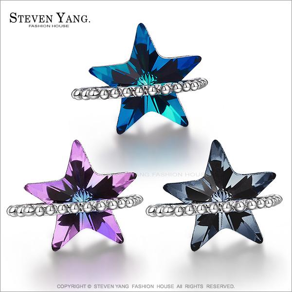 STEVEN YANG【KG597】正白K飾「閃耀星星」耳針式耳環 採用施華洛世奇水晶*一對價格*(藍色)