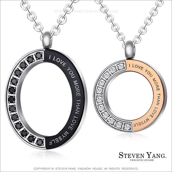 STEVEN YANG【KC1716】西德鋼飾「愛你更多」情人對鍊鋼項鍊 附鋼鍊*單個價格*送刻字 情人節禮(黑色)