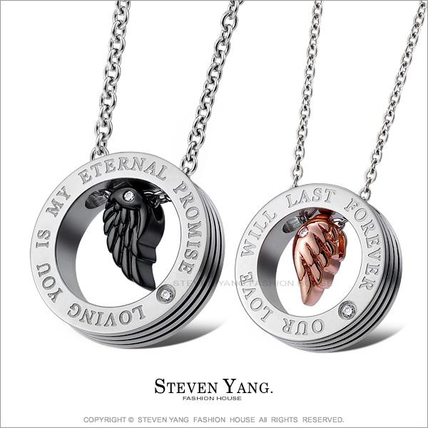 STEVEN YANG【KC1613】珠寶白鋼「唯一」情人鋼項鍊對鍊 *單個價格*送刻字 情人好禮(黑色)