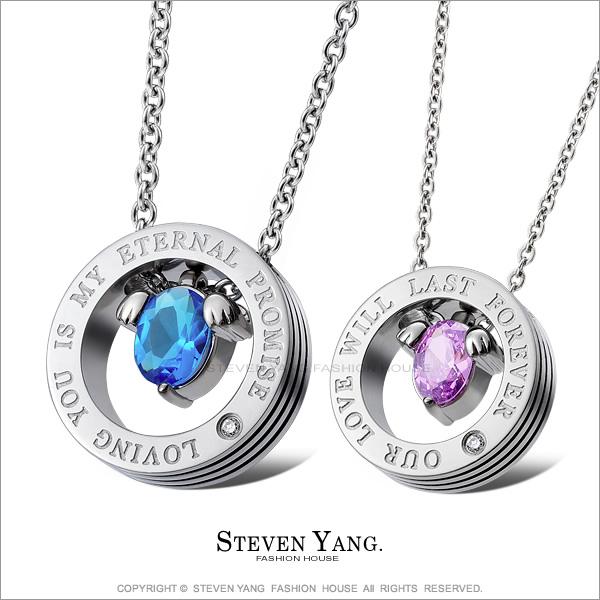 STEVEN YANG【KC1615】珠寶白鋼「為愛而生」情人鋼項鍊對鍊 *單個價格*送刻字 情人好禮(藍鋯)