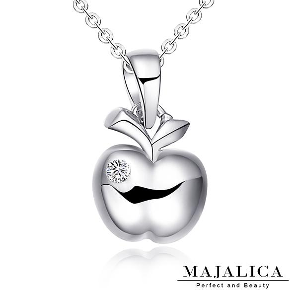 Majalica【KPN3053】925純銀飾「小蘋果」純銀項鍊 不易掉鑽 可愛推薦*單個價格*附保證卡