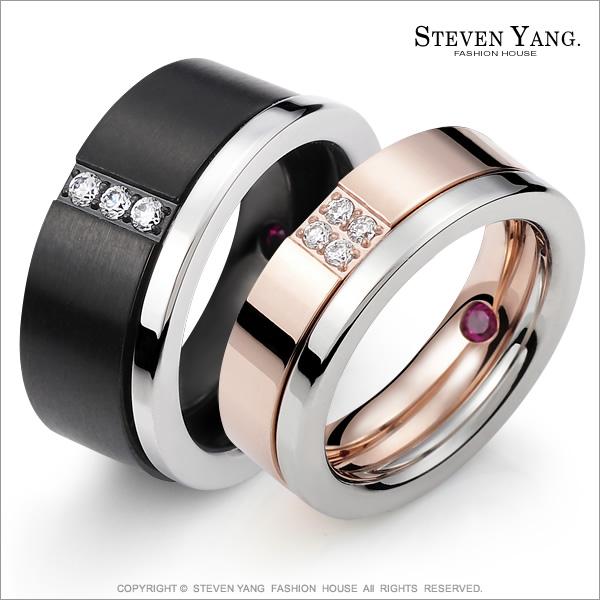 STEVEN YANG【KA610A】混搭雙環 珠寶白鋼「生世相愛」情人對戒指 專櫃品質 *單個價格* 情人節好禮C黑銀#9