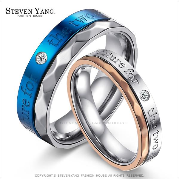 STEVEN YANG【KA657】西德鋼飾「兩人世界」情侶對戒/鋼戒指 *單個價格 *送單面刻字玫金#7