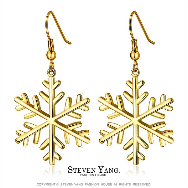 STEVEN YANG【KG3028】正白K飾「雪花飄」耳勾式耳環 *一對價格* 玩美聖誕