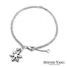 STEVEN YANG【KB588】珠寶白鋼「晶亮雪花」手鍊 甜心小資女 不易掉鑽 *單個價格*