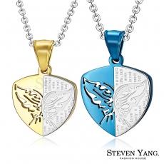 STEVEN YANG【KC4006】西德鋼飾「飛入你心」情侶對鍊鋼項鍊 藍金款 *單個價格* 小墬金色