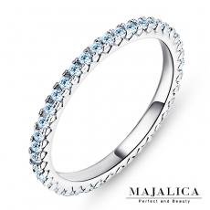 Majalica【KPR4001】925純銀飾「玩美」純銀戒指 線戒 混搭戒 不易掉鑽 E藍鋯 *單個價格* 附保證卡E藍鋯#7