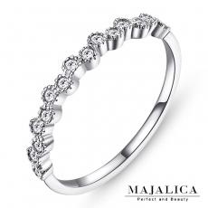 Majalica【KPR4014】925純銀飾「甜蜜承諾」純銀戒指 混搭戒 不易掉鑽 銀色 *單個價格* 附保證卡