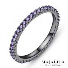 Majalica【KPR4004】925純銀飾「獨特」純銀戒指 線戒 混搭戒 不易掉鑽 F紫鋯*單個價格* 附保證卡