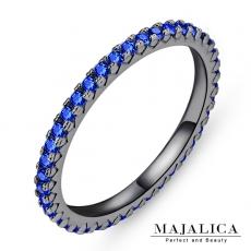 Majalica【KPR4004】925純銀飾「獨特」純銀戒指 線戒 混搭戒 不易掉鑽 I深藍*單個價格* 附保證卡