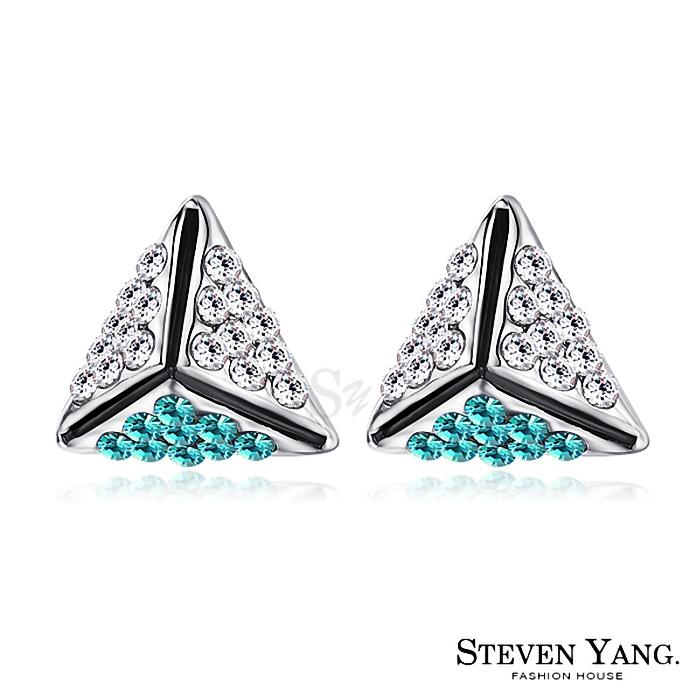 STEVEN YANG【KG4078】正白K飾「幸福時光」耳針式耳環 採用Swarovski 施華洛世奇水晶元素 抗過敏 *一對* 藍綠水晶
