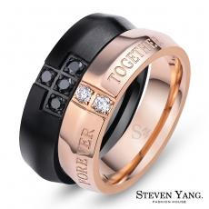 STEVEN YANG【KA4098】珠寶白鋼「十字誓約」情侶對戒鋼戒指 專櫃品質 *單個價格* 情人好禮寬版黑色#9