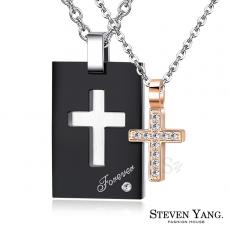 STEVEN YANG【KC4111】珠寶白鋼「甜蜜誓約」情人對鍊鋼項鍊 十字架*單個價格*情人節推薦黑色