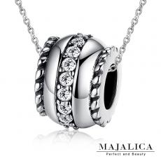 Majalica【KPN4021】925純銀飾「奇幻橡木桶」純銀項鍊 鋯石 不易掉鑽*單個價格* 附保證卡