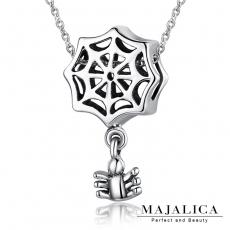 Majalica【KPN4013】925純銀飾「編織情網」純銀項鍊 個性款 *單個價格* 附保證卡
