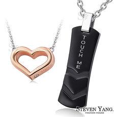 STEVEN YANG【KC4124】珠寶白鋼「碰觸我心」情人對鍊鋼項鍊 愛心 *單個價格*情人節推薦