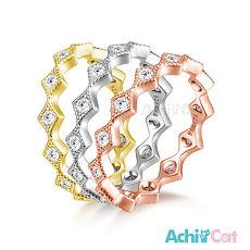 925純銀戒指 AchiCat 純銀飾 祝福之冠 尾戒線戒 單個價格 AS6045