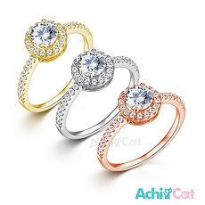 925純銀戒指 AchiCat 純銀飾 真心閃耀 尾戒線戒 單個價格 AS6053
