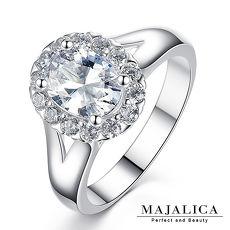 925純銀戒指 Majalica「純淨思念」不易掉鑽 鋯石 附保證卡 PR6035