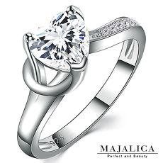 925純銀戒指 Majalica「心動戀曲」愛心 不易掉鑽 鋯石 附保證卡 PR6009