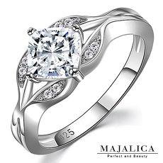 925純銀戒指 Majalica「耀眼之最」不易掉鑽 鋯石 附保證卡 PR6007美圍#7