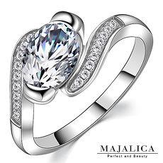 925純銀戒指 Majalica「優美戀曲」不易掉鑽 鋯石 附保證卡 PR6005美圍#6