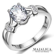 925純銀戒指 Majalica「奢華璀燦」不易掉鑽 鋯石 附保證卡 PR6003