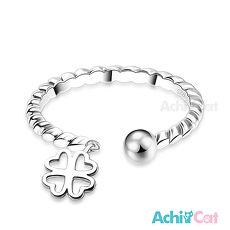 925純銀戒指 AchiCat 純銀飾 祝福幸運草 麻花戒 銀色款 AS6041