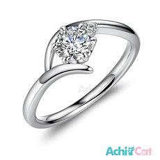 925純銀戒指 AchiCat 純銀飾 最美依戀 婚戒 AS6019