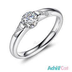 925純銀戒指 AchiCat 純銀飾 永恆時刻 AS6021