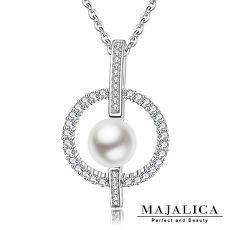 925純銀項鍊Majalica 純銀飾「寵愛一生」珍珠 附保證卡 母親節推薦 PN5135