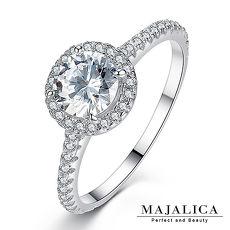 925純銀戒指 Majalica「奢華焦點」擬真鑽 附保證卡 PR6034