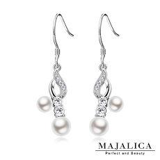珍珠耳環 925純銀 Majalica 耳針式「浪漫舞曲」附保證卡 母親節推薦 PF6003