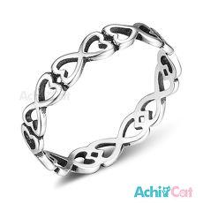 925純銀戒指 AchiCat 尾戒 純銀飾 甜蜜無限 愛心 AS7008