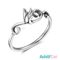 925純銀戒指 AchiCat 尾戒 純銀飾 精靈的祝福 翅膀 AS7023