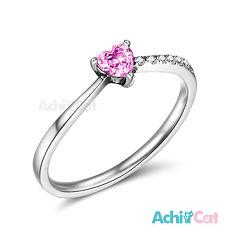 925純銀戒指 AchiCat 尾戒 純銀飾 說愛你 愛心 AS7039
