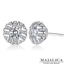 925純銀耳環 Majalica 耳針式「華麗美鑽」耳環 擬真鑽 附保證卡 PF6142