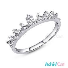 925純銀戒指 AchiCat 尾戒 公主奇緣 皇冠 AS001