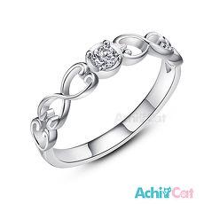 925純銀戒指 AchiCat 尾戒 幸福樂章 AS016