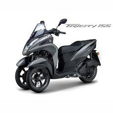 ★現折★YAMAHA 山葉機車Trycity 155 ABS 騎動三輪時代-2018年新車