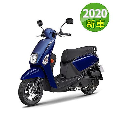 YAMAHA 山葉機車 MY CUXI-115 GO正-碟煞版-2020新車白深灰