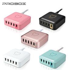 【PROBOX】QC2.0 5埠USB高性能 充電器 (HA2-50U5Q)白色