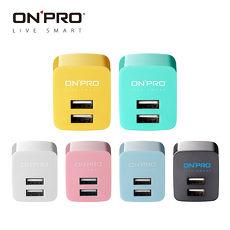 【ONPRO】2.4A  USB雙埠電源供應器/充電器(UC-2P01 )芒果黃