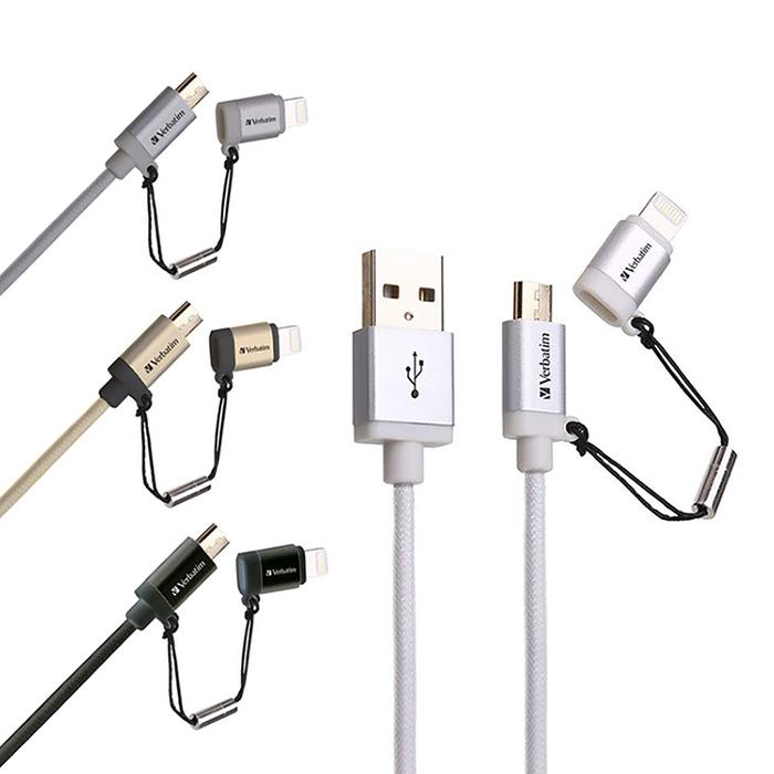 【Verbatim 威寶】micro usb + lightning 充電傳輸線_1.2M灰
