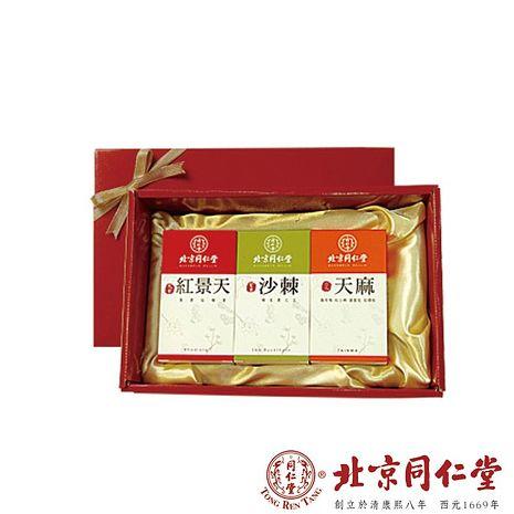 【北京同仁堂】健康十全胶囊礼盒组-胶囊3瓶组(沙棘油/红景天/天麻)