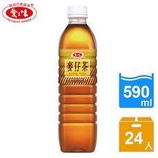 【愛之味】麥仔茶590ml(24入/箱)