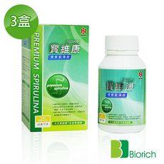 【Biorich】寶維康優質藍藻錠3盒組(600錠/盒)